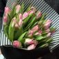 29 розовых тюльпанов фото