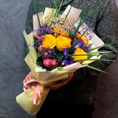 Букет от флориста «Любимой бабушке» фото