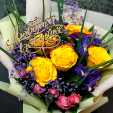 """Bouquet from the florist """"Beloved Grandmother"""" photo"""
