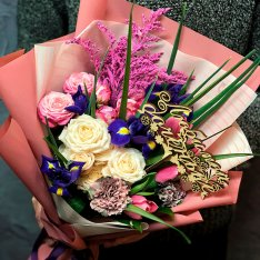 """Bouquet from the florist """"Beloved daughter"""" photo"""
