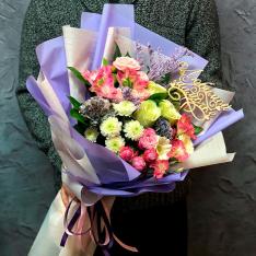 Букет от флориста «Любимой мамочке» фото