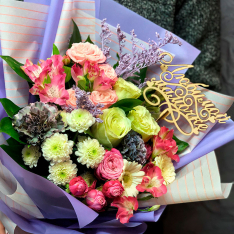 """Bouquet from the florist """"Beloved Mom"""" photo"""