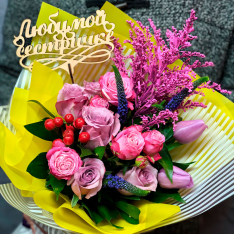 """Bouquet from the florist """"Beloved Sister"""" photo"""