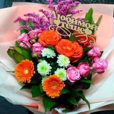 """Bouquet from the florist """"Beloved Mother-in-law"""" photo"""