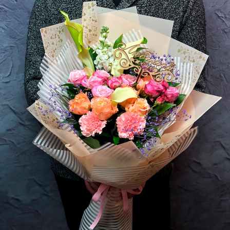 """Bouquet from the florist """"Beloved wife"""" photo"""