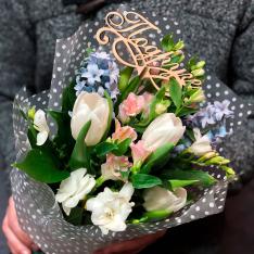 "Bouquet from the florist ""Friend"" photo"