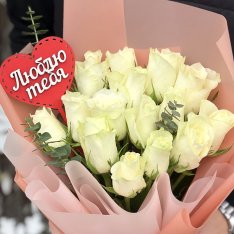 "A bouquet of roses in the assortment ""I love you"" photo"