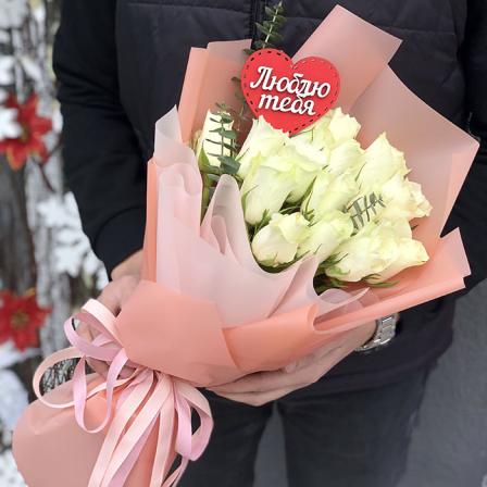 Букет троянд в асортименті «Люблю тебе»