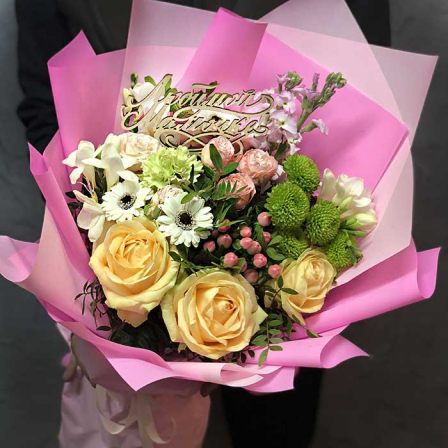 """Bouquet of flowers """"For Mom"""" photo"""