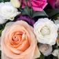 Букет цветов «Ласковое утро» фото