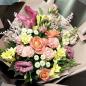 Букет цветов «Магия чувств» фото