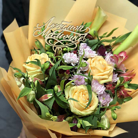 """Bouquet of flowers """"Mama"""" photo"""