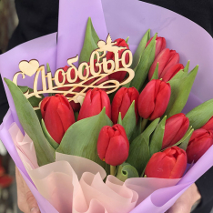 "Bouquet of tulips in assortment ""With love"" photo"