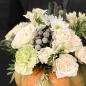 Композиція з квітами «Дари осені» фото