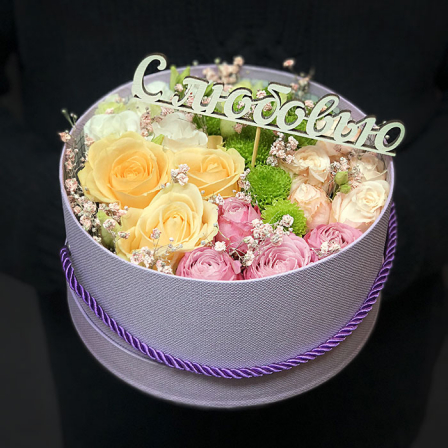 "Round box with flowers ""Miss you"" photo"