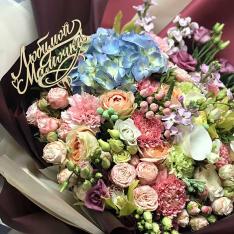 "Huge exotic bouquet ""Favorite Mom"" photo"