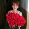 49 красных голландских роз Freedom фото