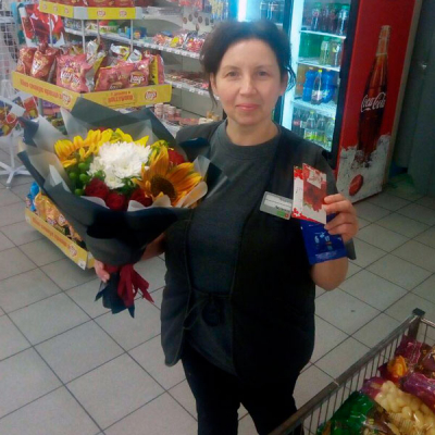 "Bouquet of flowers ""Summer"" photo"