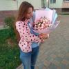 Букет из 17 кустовых роз Бомбастик фото