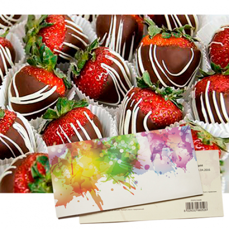 Подарочный сертификат на Мастер-класс по созданию фруктово-шоколадных букетов photo