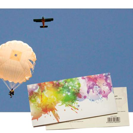 Подарочный сертификат на Прыжок с парашютом | Киев фото