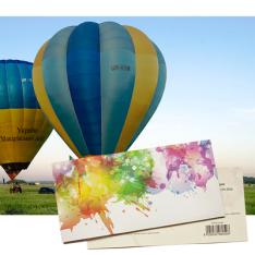 Подарунковий сертифікат на Політ на повітряній кулі для двох фото